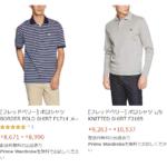フレッドペリーのポロシャツをアウトレットで探してみた
